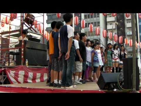 Giyoko Elementary School