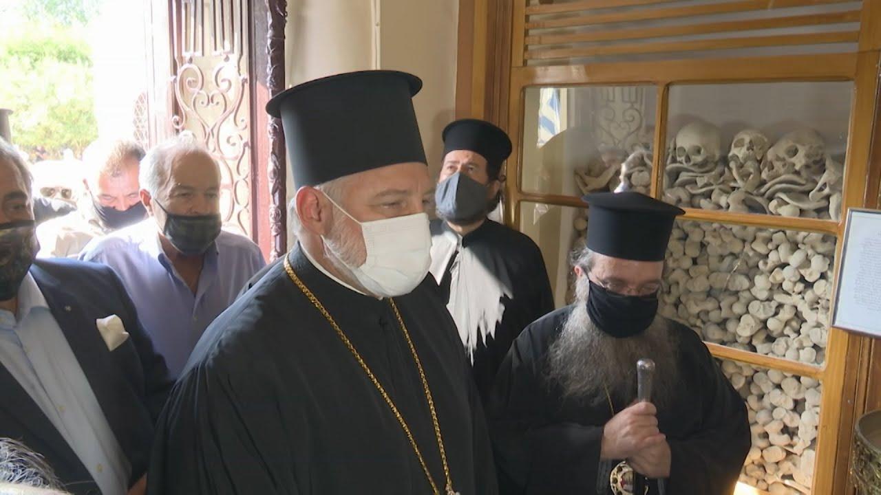 Επίσκεψη του Αρχιεπισκόπου Αμερικής Ελπιδοφόρου στη Χίο