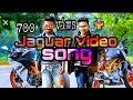 Jaguar background music me with my brother manjunathucanceme