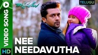 Nee Needavutha Video Song | Rakshasudu Telugu Movie | Suriya, Nayanthara | Yuvan Shankar Raja