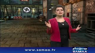Crime Scene | SAMAA TV | 08 July 2021