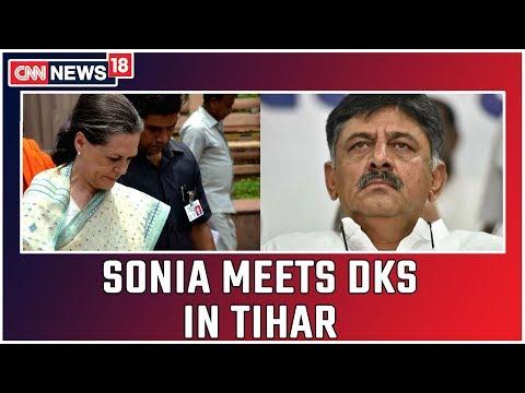 Congresses' Interim Chief Sonia Gandhi Meets DK Shivakumar In Tihar Jail