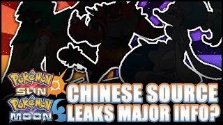 Rockruff  - (Pokémon) - Pokémon Sun and Moon - Starter final evolutions leaked by Chinese source? (Rumour)