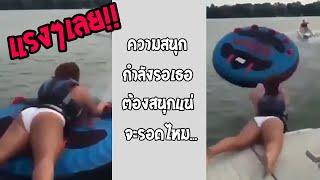 น้องขอแรงๆ ก็เข้าทางพี่ งานนี้สนุกกันทั้งสองฝ่าย!!... #รวมคลิปฮาพากย์ไทย
