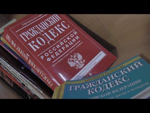 ГК РФ, Статья 72, Ведение дел полного товарищества, Гражданский Кодекс Российской Федерации