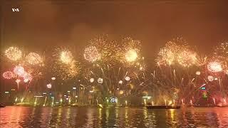Красочный Новый год