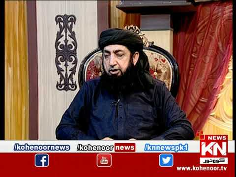 Istakhara 24 April 2020 | Kohenoor News Pakistan