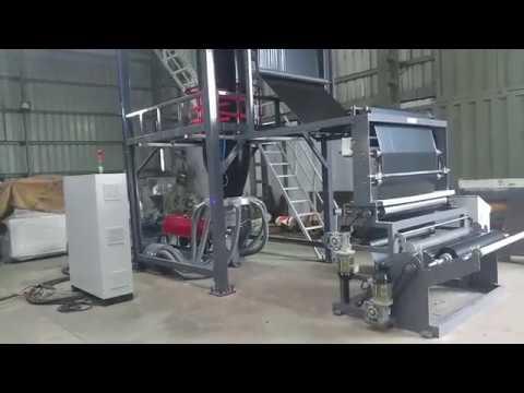 Blown Film Plant Line