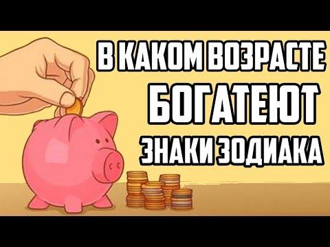 Криптовалюта инвестиции pn