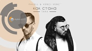 Pavell & Venci Venc