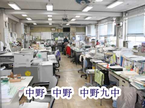 中野区立第九中学校 校歌(ピアノ編)