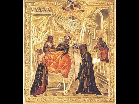 Рождество Богородицы молитва