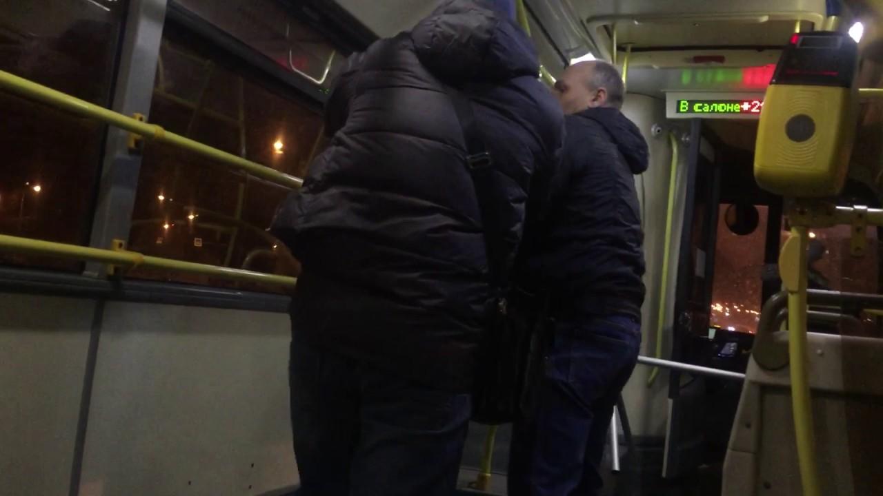 Воины синего легиона в Марьинском автобусе