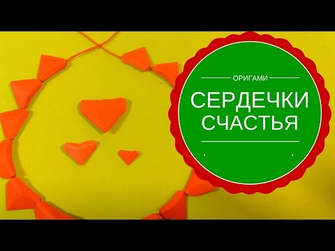 Позитивное счастья любви