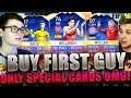 Download Video FIFA 16: BUY FIRST GUY CHALLENGE (DEUTSCH) - FIFA 16 ULTIMATE TEAM - SPECIAL CARDS! FT FIFAGAMING!!!