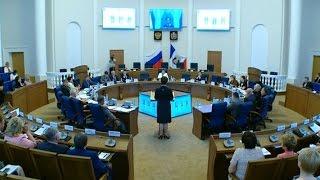 Выборы депутатов Новгородской областной думы назначены на 18 сентября