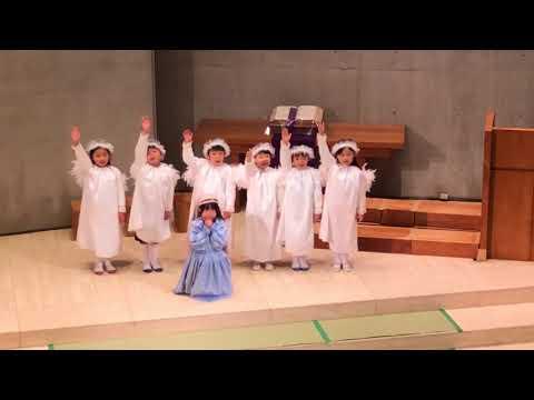 幼稚園ページェント2017
