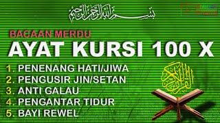 Ayat Kursi 100X FULL Bikin Adem Dan Tenang Suasana Hati (MP3   MP4)