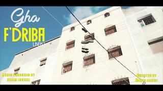 Lbenj - Gha f'Driba (Exclusive Music Video)