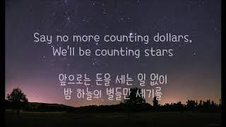 One Republic   Counting Stars (한국어 자막번역가사)