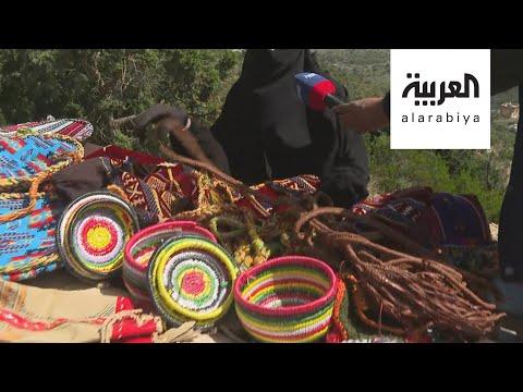 العرب اليوم - شاهد: صناعة