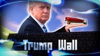 極限挑戰-特朗普圍牆
