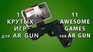 """Геймпад AR GUN 3D пистолет дополненной реальности Forever от компании Интернет-магазин """"Timatoma"""" - видео"""