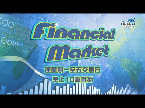 2019/10/14【Financial Market】中美休戰股市大脹
