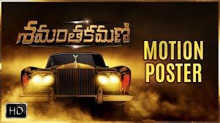 Shamantakamani First Look Motion Poster