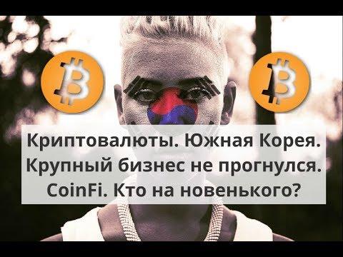 Торговля криптовалютой по стохастику