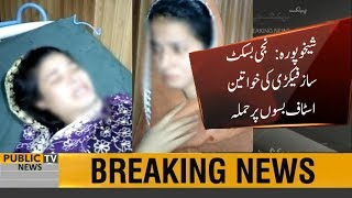 Female staff of a factory brutally tortured by hooligans in Sheikhupura