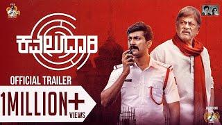 Kavaludaari - Official Trailer   Anant Nag   Rishi   Hemanth Rao   Charan Raj   Puneeth Rajkumar