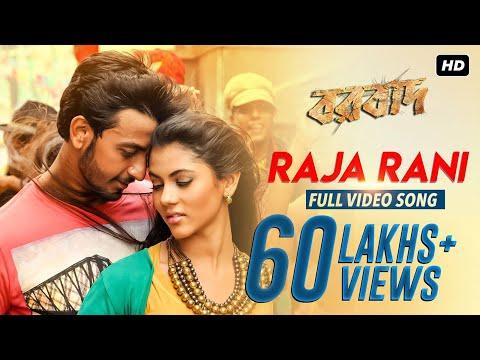 Raja Rani | Borbaad | Bonny | Rittika | Suvam Moitra | Arindom | Raj Chakraborty | SVF