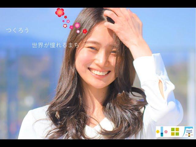 「休日Ver 」小田原市役所職員採用PR動画~新採用職員が制作しました~【就活生必見!】