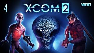 Misja Odwetowa - XCOM2 MODY