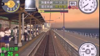 2012年11月24日江ノ電初乗車記念・電車でGO!旅情編~藤沢駅⇒鎌倉駅