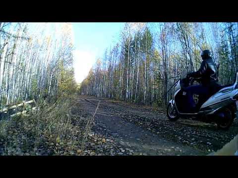 Осенние дороги.