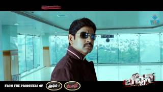 Bachchan Telugu Movie First Look - Sudeep, Jagapathi Babu, Bhavana, Parul Yadav