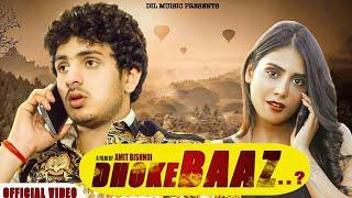 Dhokebaaz   Diler Kharkiya (Full Song)  New Haryanvi Songs 2019   Dil Music
