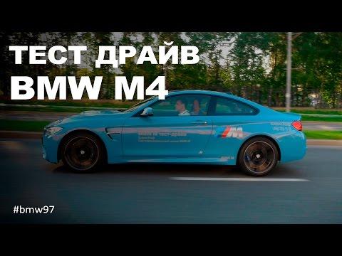 Bmw 4 Series M4 Купе класса D - тест-драйв 2