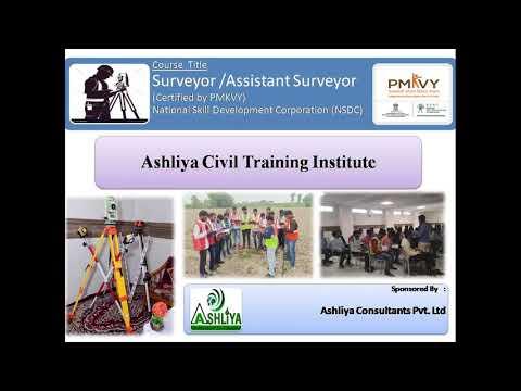 Surveyor Training Course - YouTube