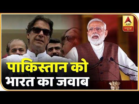 370 पर बौखलाए पाकिस्तान को भारत का जवाब, देखिए- सुबह की बड़ी खबरें । नमस्ते भारत