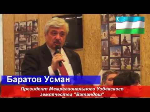 Баратов Усман : Об отмене  запрета  въезд-выезд за границу.