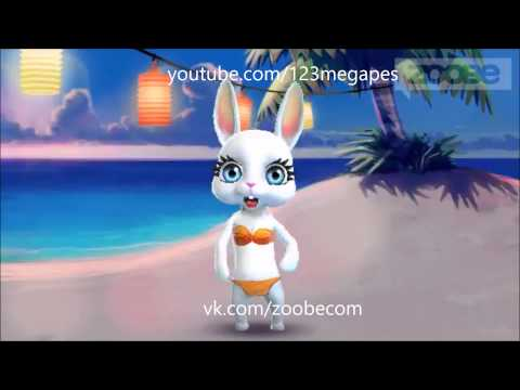Zoobe Зайка Свободная любовь