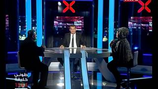Tony Khalifeh - 30/03/2015 - 1544 بيكشف الحقيقة الكاملة لخلع جنان حجابها خلال أحد برامج الOTV