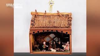 Виставка з циклу «Різдвяні зустрічі»