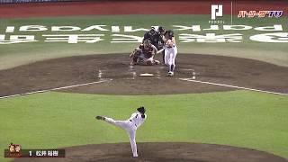 イーグルス・松井6回113球を投げて14奪三振も…2018/10/4E-F
