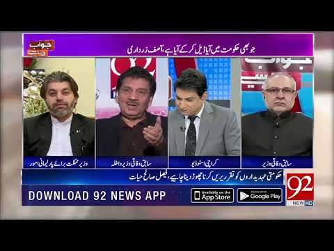 I prefer to die but will not approach Saudi Arabia and China for loans says Faisal Saleh |8 Nov 2018