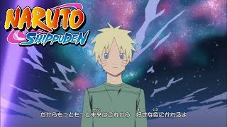 Naruto Shippuden Ending 26 | Yume O Daite ~Hajimari No Kurisoroodo~ (HD)
