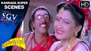 Kannada Full HD Movie